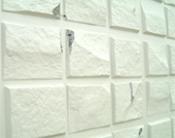 外壁材の欠損