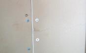 室内壁の下地材